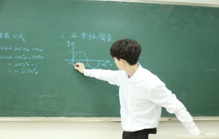 Theo các chuyên gia khi luận giải mộng về thầy giáo đa số đều mang tới những cát mộng